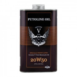 ACEITE MOTOR PUTOLINE 20W50 SYNTHETIC HARLEY DAVIDSON